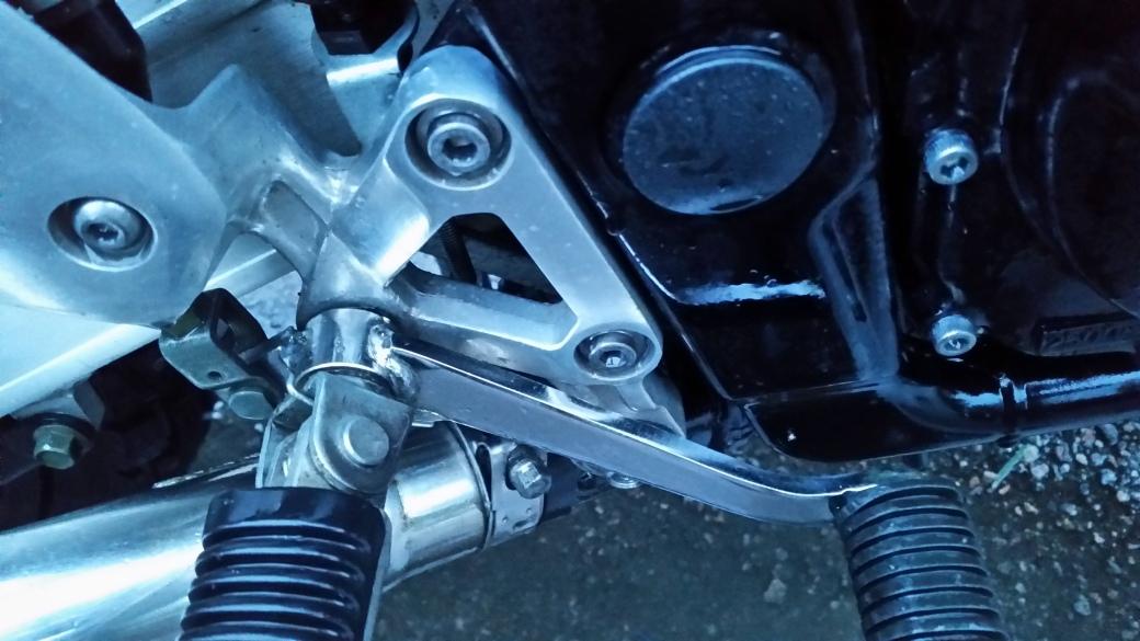 Brake after